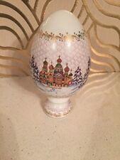 Lovely Russian Signed Handpainted Ceramic Egg