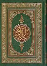 Holy Quraan Koran Quran Book with Uthmani Osmani Script - Arabic Text Mushaf