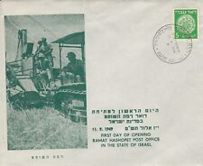 G 2972  Israel Ramat Hashofet PO 1st day of opening cover September 1949