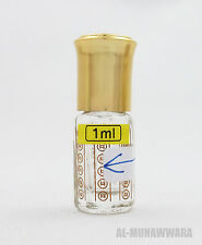 1ml Jasmine - Traditional Arabian/Oriental Floral Perfume Oil/Attar