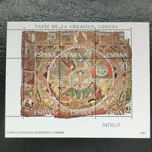 España año 1980 Tapiz de la creacion de Gerona Nº 2591 MNH