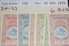 YEMEN #24-9 Mint Never Hinged, Scott $30.00
