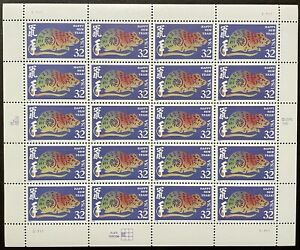 US YEAR OF THE RAT STAMPS SHEET 20V 32c MNH 1996 CHINESE LUNAR NEW YEAR STAMPS