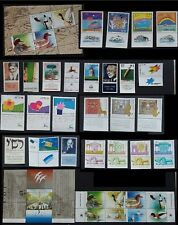 ISRAEL STAMPS 1989 - FULL YEAR SET - MNH - FULL TABS - VF