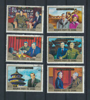 President Richard Nixon Visits CHINA Complete Set of 6 Pictorial Stamps