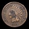 Indian Head Small Cent, 1865, Full LIBERTY headband
