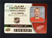 2018-19 18-19 UD Upper Deck Player Credentials Level 1 #NHL-AM Anthony Mantha