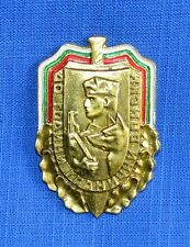 Bulgarian Army 40 Anniversary of Border Troops Frontier Guards BADGE mod. 1986