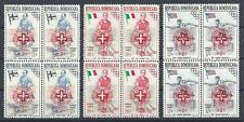 Dominican Republic 1957 Sc# CB1-3 set Airmail red cross on Olympic blocks 4 MNH