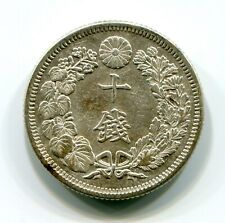 Silver Rising Sun 10 Sen Japan Old coin 001 (1913 Taisho 2)