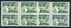 Weeda Canada O45, O45a VF MNH blocks, 'G' official overprint CV $60