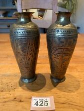 Antique Pair Of Hand Etched Brass Ornate Vases (17 Cm Tall) Arts & crafts period