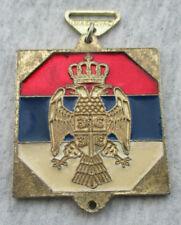 Belgrade Trophy Karate medal Serbia