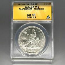 1874-CC Trade Dollar $1 Coin ANACS AU-58 CHOPMARKED  From JAPAN Tracking no ngc