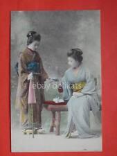 JAPAN Nippon 日本国 Geisha Japanese girls tea shoes lady old postcard