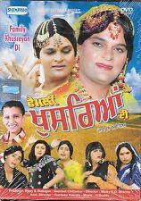 Familia khusreyan DI - Nuevo Bollywood Punjabi Dvd