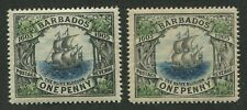 BARBADOS #109 MINT VF 2 SHADES