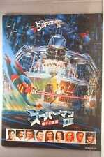SUPERMAN III Christopher Reeve Movie Program 1983 japanese 28pages:p45
