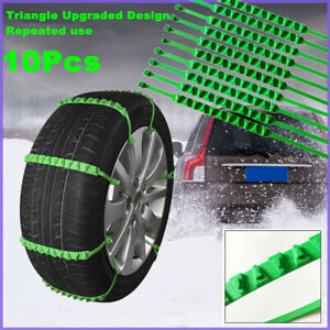 10x Universal Winter Snow Mud Anti-skid Tire Chains for Car Sedan Accessories