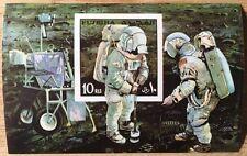 Fujeira 1971 Block 48 A Weltraum Space Apollo 14 MNH