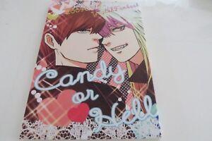 Yu-Gi-Oh! doujinshi Yami Bakura X Kaiba anthology (A5 90pages) Candy or Hell