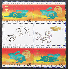 1999 Christmas Island Stamps - Lunar New Year - Year of Rabbit-Gutter-Set 2x2MNH