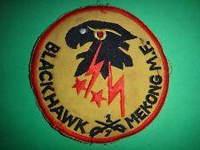 US 7th Sq 1st Cavalry Regiment BLACKHAWK MEKONG M.F Machine Embroidered Patch