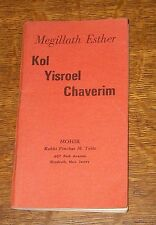 MEGALITH ESTHER ISRAEL PURIM BOOK RUSSIA CANADA AMERICA HEBREW COLLEGE SKOKIE IL