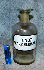 ANCIEN FLACON POT A PHARMACIE APOTHICAIRE BOUTEILLE BOCAL .TINCT FERR CHLOR.1,2L