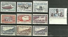 FRENCH COLONIAL - SENEGAL - 20th Century Stamps WYSIWYG Lot