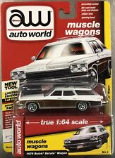AUTO WORLD 1975 BUICK ESTATE WAGON MUSCLE  WAGON RR TIRES RELEASE 3 WHITE.