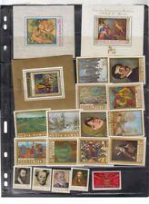 "ROMANIA STAMPS, 1971-75 YEAR  ""ART"" /**MNH,"