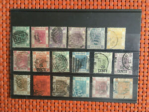 Hong kong China Collection of old QV Stamps