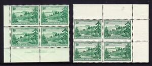 1947 1⅟₂d Emerald green By Authority imprint corner block of 4 on green tinted