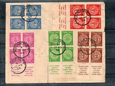 Israel Scott #2-4,6 Tab Blocks on FDC, #3 Rouletted, #4 Perforated 10 3/4!!