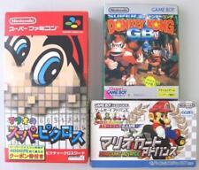 Mario Kart Advance Picross Donkey Kong GB GAME BOY ADVANCE SUPER FAMICOM set