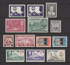 (RP57) PHILIPPINES - 1957-1958 COMPLETE YEAR STAMP SETS. MUH