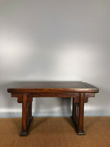 13.8'' Chinese Antique Wood table natural Yellow rosewood Small table