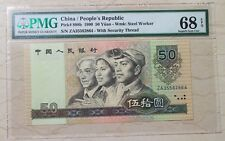PMG 68EPQ China 1990 50 Yuan bill from the 4th edition RMB