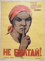 1941 Soviet Russian Propaganda Poster - Do Not Gossip