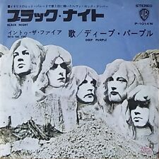 "<7inch> DEEP PURP ""Black night"" ""In to the fire"" 1972 JAPAN Olive Label"