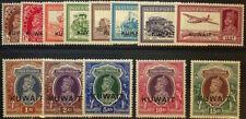 KUWAIT  45 - 57  Beautiful  Mint  Very  Light  Hinged  Set  DN 306