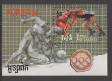 Kampuchea Camboya 1987 Olimpiadas 1988 1ST emitido Hoja de lucha en miniatura