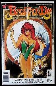 BASTARD #2 (of 2) (2002 VIZ Comics) ADULT MATURE ~ VF-NM Comic Book