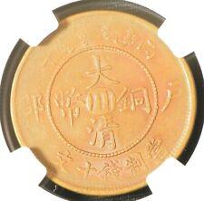 1906 CHINA Szechuan 10 Cent Copper Dragon Coin NGC AU 58 BN
