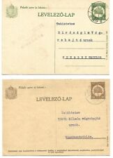 Hungary: 1924; 29-31, 3 Postal Stationery, Special cancellations, VF,  EB0223