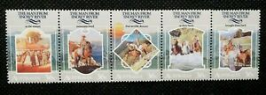 🏔1987 AUSTRALIA SE-TENANT STRIP OF 5x 36c CENT MAN FROM SNOWY RIVER MNH STAMPS