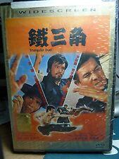 Triangular Duel (Hong Kong martial Art movie RARE)