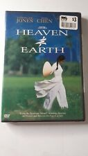 Heaven and Earth (DVD, 1993)