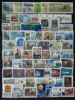 0135.  SOUTH AFRICA COMMEMORATIVES Valuable selection. ONLY 1 99 START!!
